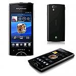 Sony Ericsson Xperia ray עברית מלאה !!!