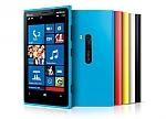 Nokia Lumia 920 עברית מלאה