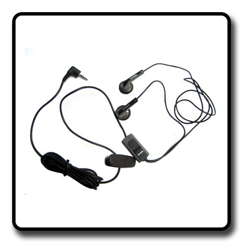 """אוזניות סטריאו למכשירי נוקיה 2.5 מ""""מ - 1"""