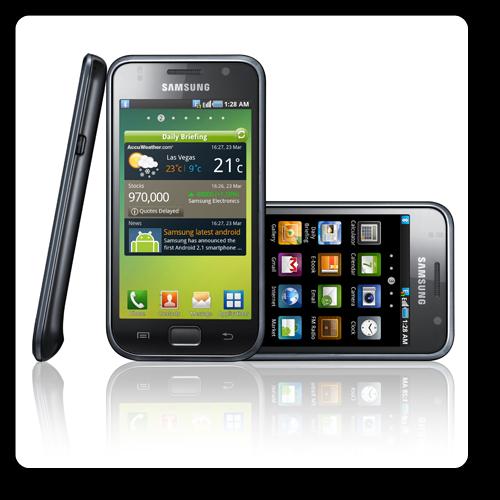 Samsung Galaxy S 16GB I9000 - 1