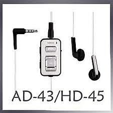אוזניות סטריאו + שלט למכשירי נוקיה - 2
