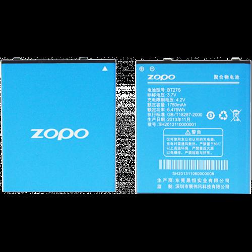 סוללה מקורית ZOPO ZP700 - 1