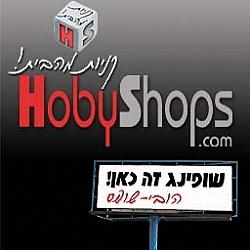 HobyShops
