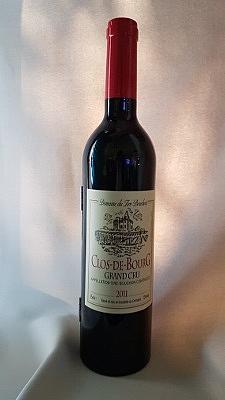 סט 5 אביזרי יין - 1