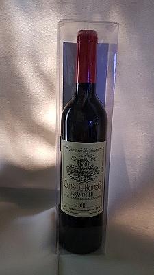 סט 5 אביזרי יין - 3