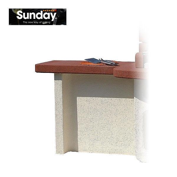 שולחן צד דגם פאנקה רוסו - 1