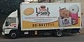 משאית הכל למוביל שיווק חומרי אריזה 03-9417711