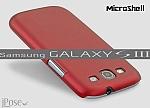 כיסוי MicroShell לסמסונג גלקסי S3 בצבע אדום עתיק