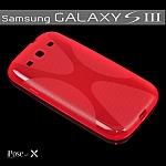 כיסוי מעוצב iPose-X לסמסונג גלקסי 3 בצבע אדום
