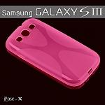 כיסוי איכותי iPose-X לסמסונג גלקסי S3 בצבע ורוד