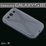 כיסוי איכותי iPose-X לסמסונג גלקסי S3 בצבע אפור
