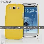 כיסוי MicroShell לסמסונג גלקסי 3 בצבע צהוב