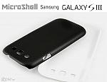 כיסוי MicroShell לסמסונג גלקסי 3 בצבע שחור