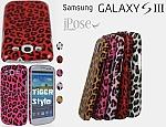 כיסוי מנומר לגלקסי Samsung Glaxy S 3 בשלל צבעים