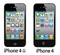 ההבדל בין אייפון 4 לאייפון 4s