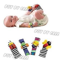 גרבי/צמידי פעילות לתינוק - 1