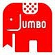 Jumbo