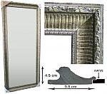 מראה גדולה עם מסגרת מסוגננת 2455-22 זהב בהיר עם כסף