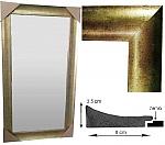 מראה גדולה עם מסגרת מסוגננת 509 זהב