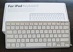 מקלדת בלוטוט לאייפון או אייפד Bluetooth Keyboard for iPad