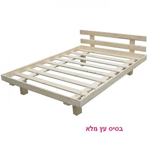 מיטה זוגית מעץ+מסגרת-ראש מיטה במבצע!!! - 1