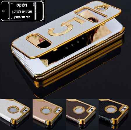 כיסוי 5 מעוצב לאייפון 5 5S - 1