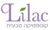 lilac קוסמטיקה טבעית וחומרי גלם