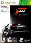 Forza Motorsport 3: Ultimate Edition - Xbox 360