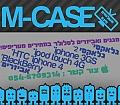 M-Case מגנים ואביזרים לסלולר