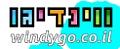 ווינדיגו - חנות עפיפונים