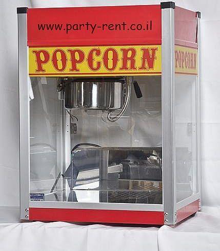 מכונת פופקורן למכירה - 1