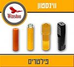 100 פילטרים בטעם WINSTON לסיגריה אלקטרונית