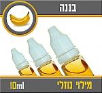 מילוי נוזלי בננה לסיגריה אלקטרונית