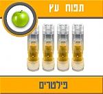 4 פילטרים בטעם תפוח עץ לקבוצת Ego-T
