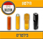 50 פילטרים בטעם HILTON לסיגריה אלקטרונית