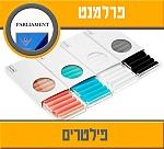 10 פילטרים בטעם PARLIAMENT לדגם SLIM