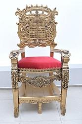 """כיסא אליהו """"לוחות"""""""