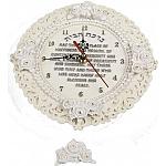 שעון ברכת הבית לבן