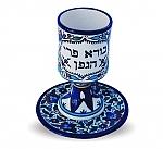 גביע קידוש , כוס קידוש , גביע קידוש ארמני , גביע קידוש מתנה , כוסות קידוש מתנה ,