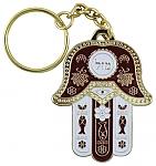 מחזיק מפתחות חמסה , מחזיק מפתחות חמסה , מחזיקי מפתחות , מחזיק מפתחות תפלת הדרך ,