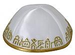 כיפת רקמת ירושלים זהב