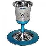 גביע קידוש מעוצב , כוס קידוש מעוצב , גביע קידוש אלומיניום , גביע קידוש מתנה , כוסות קידוש מתנה , גביעי קידוש מעוצבים ,