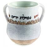 """נטלה """"הרי ירושלים"""""""