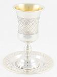 גביע קידוש , כוס קידוש , גביע כסף , רכישת כוס קידוש כסף ,