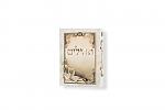 ספר תהלים , ספר תהלים , תהלים , תהלים כיס , תהלים קטן , ספרי תהלים לאירועים , תהילים זול , ספר תהלים זול , תהלים זולים ,