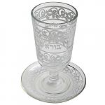גביע קידוש מעוצב , כוס קידוש מעוצב , גביע קידוש זכוכית , גביע קידוש מתנה , כוסות קידוש מתנה , גביעי קידוש מעוצבים , גביע קידוש זול , גביע לקידוש מזכוכית ,