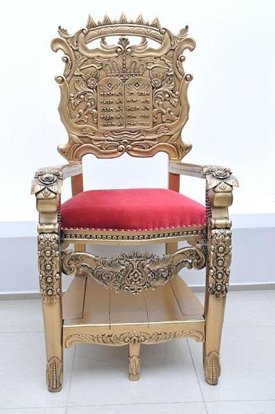 """כיסא אליהו """"לוחות"""" - 1"""
