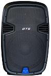 רמקול פאסיבי - BTS DP215