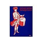 חוברת תווים מוריס גולדנברג Snare Drum for beginners