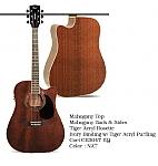 גיטרה אקוסטית מוגברת CORT AD880MHCE mahogany